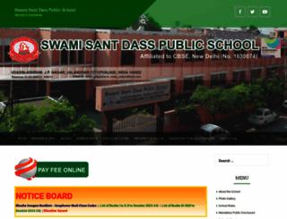 swamisantdass.com screenshot