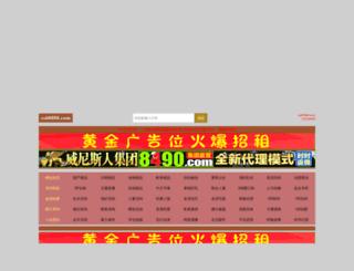 swarnamrit.com screenshot