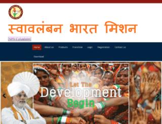 swavalambanbharat.com screenshot