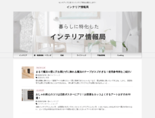 sweet-shower.net screenshot