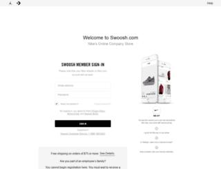 swoosh.com screenshot