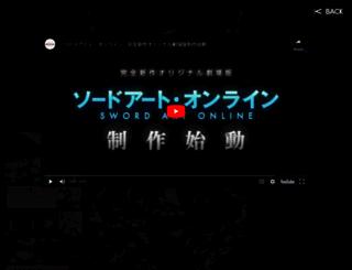 swordart-online.net screenshot