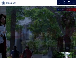 swu.ac.jp screenshot
