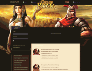 sx3.callofroma.com screenshot
