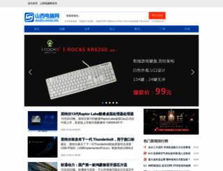 sxdn.com.cn screenshot