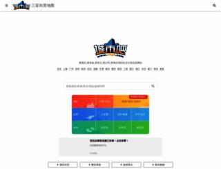 sy.city8.com screenshot