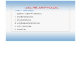sybp.cn screenshot