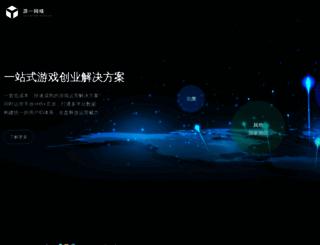 syc123.com screenshot