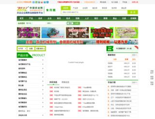 syj.zgny.com.cn screenshot