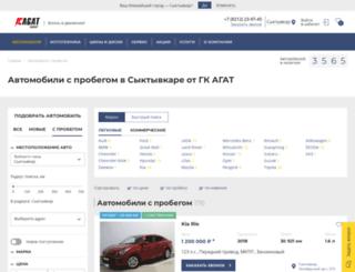 syktyvkar.agat-profi.ru screenshot