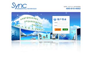 syncdemo.cctr.net.cn screenshot