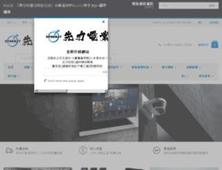 synerjy.com.hk screenshot