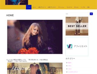 syokiku.com screenshot
