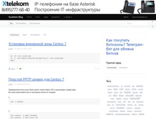 sysadminblog.ru screenshot