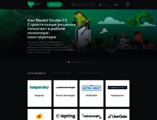syssoft.ru screenshot