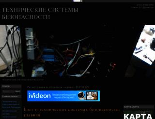 systemdefend.ru screenshot