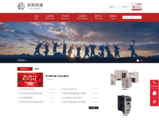systone.com.cn screenshot