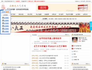 sytgfj.com screenshot