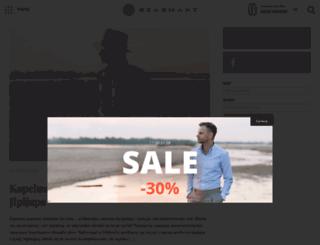 szarmant.pl screenshot
