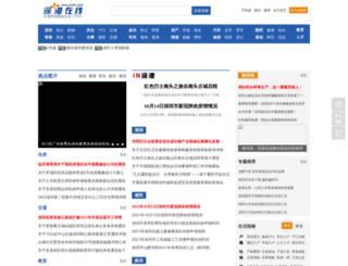 szhk.com screenshot