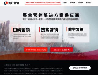 szlc91.com screenshot