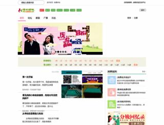 szmami.com screenshot