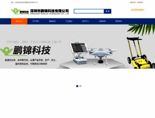 szpjk.com screenshot