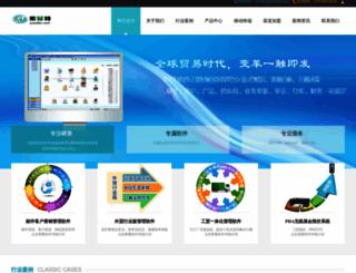 szsofter.com screenshot
