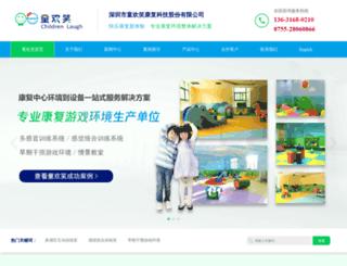 szsthx.com screenshot