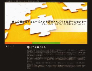 szybki-zarobek.com screenshot