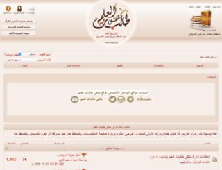 t-elm.net screenshot