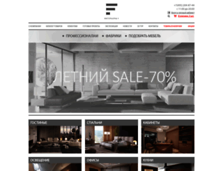 t-interiors.ru screenshot
