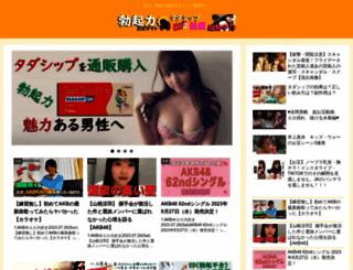 t-joy.net screenshot