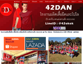 t-shirtthai.com screenshot
