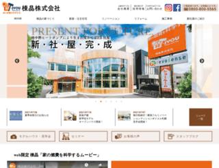 t-syou.com screenshot