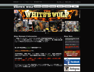 t-w-wolf.jp screenshot