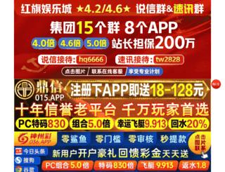 t4gru.com screenshot