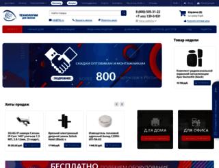 t4l.ru screenshot