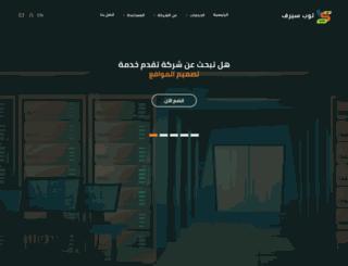 t4serv.com.eg screenshot