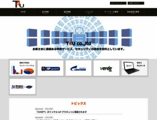 t4u.asia screenshot