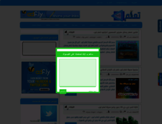 taalamtob.blogspot.com screenshot