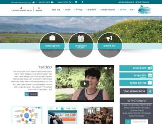 taasuka.galil-elion.org.il screenshot