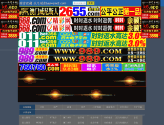 taawzeef.com screenshot