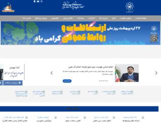 tab.mashhad.ir screenshot