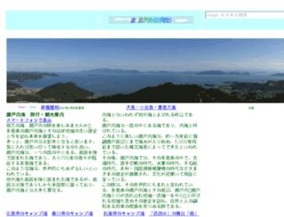 tabiseto.com screenshot