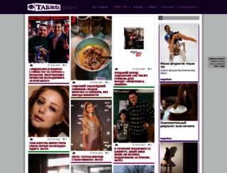 tabloyid.com screenshot