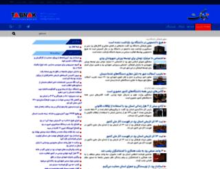 tabnakyazd.ir screenshot