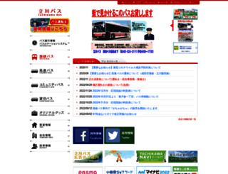 tachikawabus.co.jp screenshot