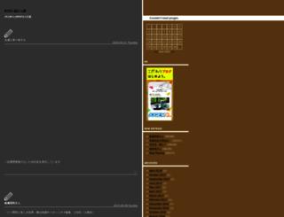 tadaimap.jugem.jp screenshot