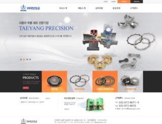 taeyangco.com screenshot